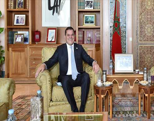 الدبيبة يدعو المغرب إلى دعم ليبيا لإنجاز الانتخابات
