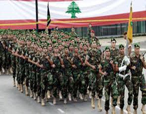 مجلس الأمن يدعو المجتمع الدولي لدعم الجيش اللبناني