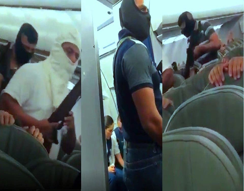 فيديو : خطف طائرة دب الرعب باللبنانيين وفي معظم العالم
