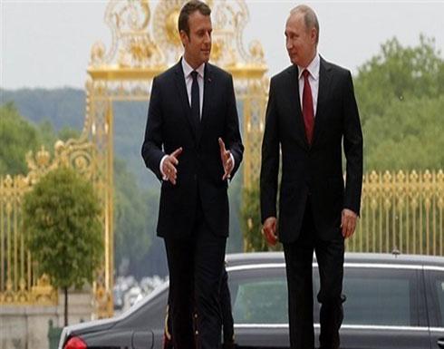ماكرون يبحث مع بوتين الوضع في سوريا وإيران وأوكرانيا
