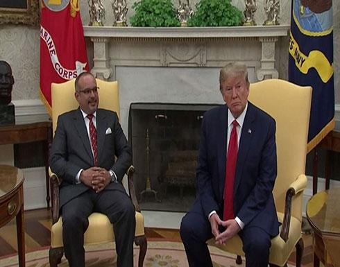 شاهد : لقاء الرئيس الأميركي وولي عهد البحرين