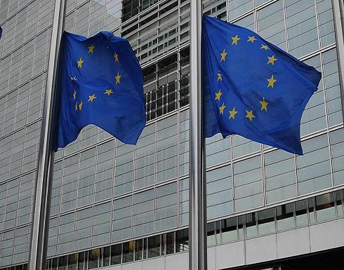 الاتحاد الأوروبي يمدد العقوبات على شخصيات وشركات روسية 6 أشهر إضافية