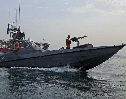 الحرس الثوري الإيراني يحتجز 7 سفن صيد و24 أجنبياً