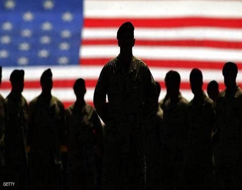 أميركا.. اقتحام الكونغرس يثير مشكلة كبيرة في الجيش
