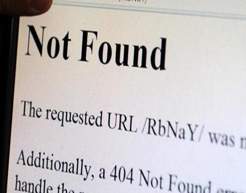 هذا ما قالته الشركة المسؤولة عن انقطاع خدمة الإنترنت في العالم