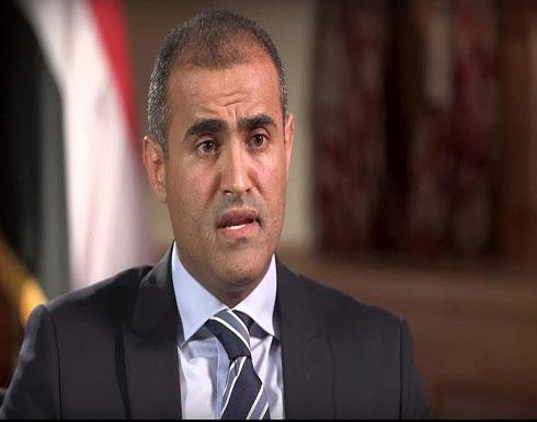 """خارجية اليمن: الميليشيات تواصل عرقلة عمل """"لجنة الحديدة"""""""