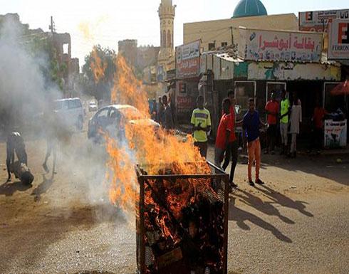 """بالفيديو : الشرطة السودانية تفرق مظاهرة رافضة لنتائج تحقيق """"فض الاعتصام"""""""