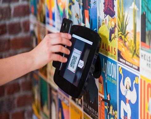 طرق لمسح أكواد الاستجابة السريعة QR باستخدام هاتف أندرويد