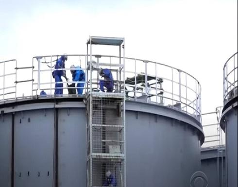 """اليابان.. فحص حالة محطة """"فوكوشيما-1"""" الكهروذرية بعد الزلزال"""