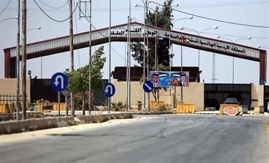 الأردن : لا موعد لفتح الحدود مع سوريا