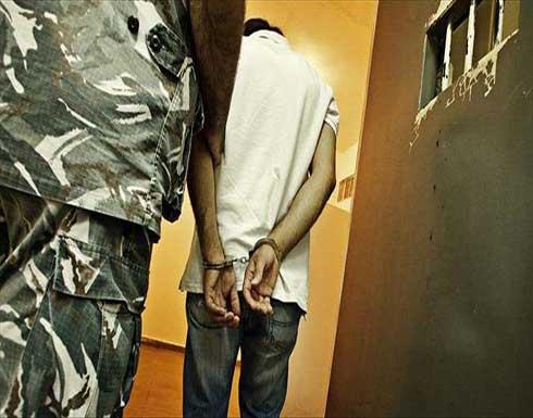 """لبنان.. السجن لـ3 مدانين بـ""""التعامل والتطبيع"""" مع إسرائيل"""