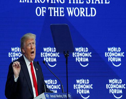ترمب: نطالب العالم بمنع إيران من الحصول على سلاح نووي