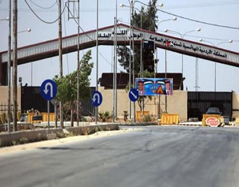 الاردن يقرر اغلاق حدود جابر