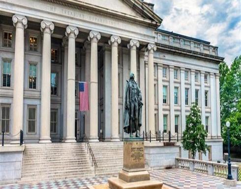 الخزانة الأميركية تبيع سندات بأدنى عائد في 3 سنوات