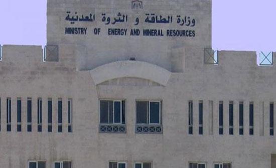 """"""" الطاقة """" : الأردن لن يتأثر بتعليق إمدادات النفط العراقية"""