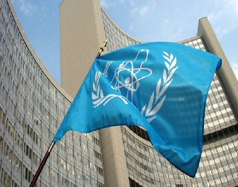 طهران: أبلغنا الوكالة الدولية للطاقة الذرية بنوايانا وعليها أن تشرف على عملية رفع تخصيب اليورانيوم