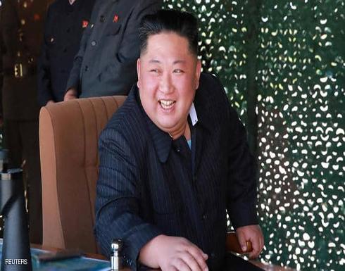 """كوريا الشمالية ترد على """"سرقة ملياري دولار"""""""
