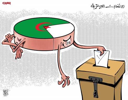 الانتخابات الجزائرية.. بين القبول والمقاطعة