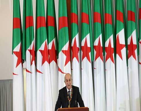 الجزائر.. عفو رئاسي يشمل قرابة 14 ألف سجين قبيل عيد الأضحى