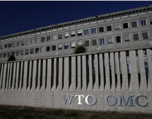 الصين تطلب من منظمة التجارة فرض عقوبات على الولايات المتحدة