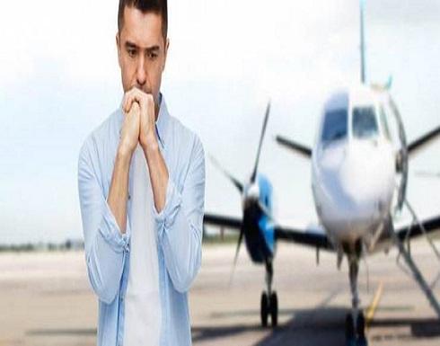 لماذا يعاني البعض من فوبيا السفر بالطائرة?