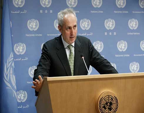 الأمم المتحدة تدين محاولة الانقلاب في السودان وتدعو للالتزام بالعملية الانتقالية