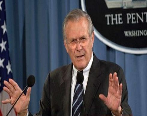 وفاة وزير الدفاع الأمريكي السابق دونالد رامسفيلد عن 88 عاما