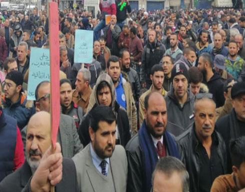 صور : مسيرة حاشدة وسط البلد في عمان لاسقاط صفقة القرن