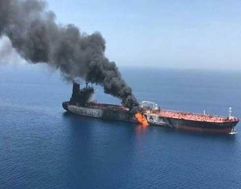 وكالة : ناقلة النفط المستهدفة غربي سوريا هي إحدى 3 ناقلات إيرانية