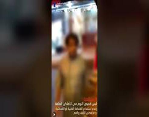 """""""شاهد"""" في السعودية شبان يرتدون قمصان نوم بالشارع والشرطة تتعامل معهم"""