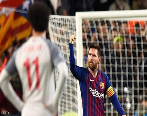 """برشلونة يخطب ود ليفربول بـ""""صورة عاطفية"""""""