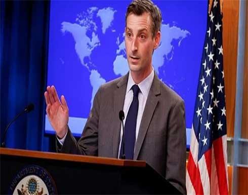 واشنطن: نتابع تقارير عن تعرض أمريكيين للضرب على يد طالبان