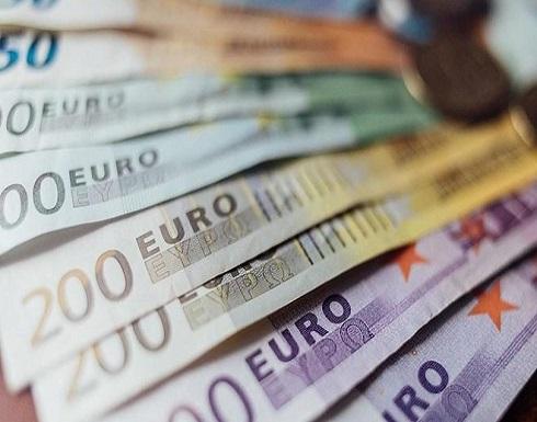 """اليورو يرتفع 0.2% أمام الدولار والاسترليني يهبط بعد عودة خطر """"بريكست"""""""
