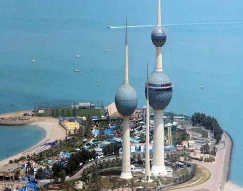 الكويت تسجل نموا في ناتجها المحلي