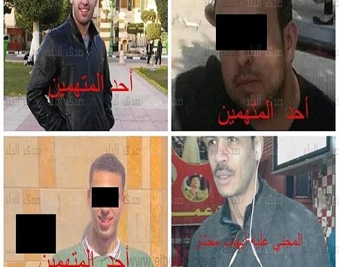 بسبب شبشب.. الأشقاء الثلاثة خدروا جارهم وقتلوه ورموه في مصر