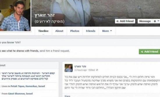 هذا الإسرائيلي يحلم بقطع رأس كل رضيع عربي!