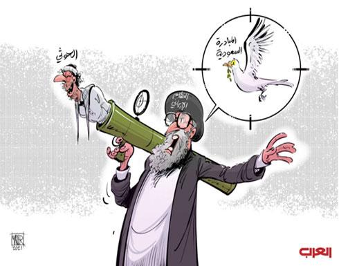 سلام سعودي وتصعيد إيراني حوثي