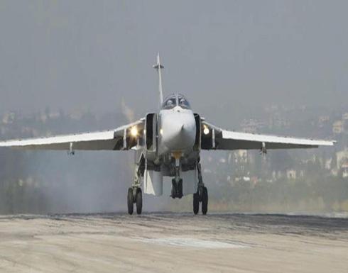روسيا تسحب ست طائرات سوخوي 24 من سوريا