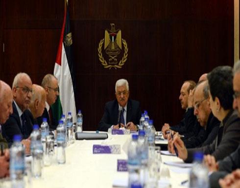 """اجتماع مرتقب لـ""""تنفيذية"""" منظمة التحرير تحضيرا لاجتماعات """"المركزي الفلسطيني"""" الأحد"""