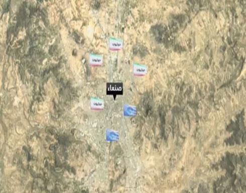 استعادة السيطرة على مواقع بصنعاء وأسر عشرات الحوثيين