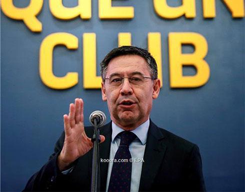 نواب رئيس برشلونة يضغطون عليه للاستقالة