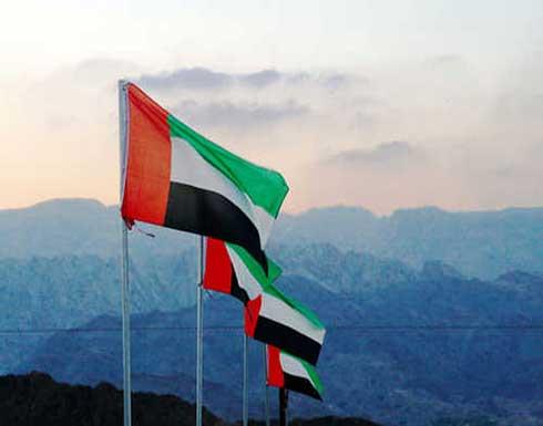 الإمارات: شرط اتفاق أوبك + غير عادل