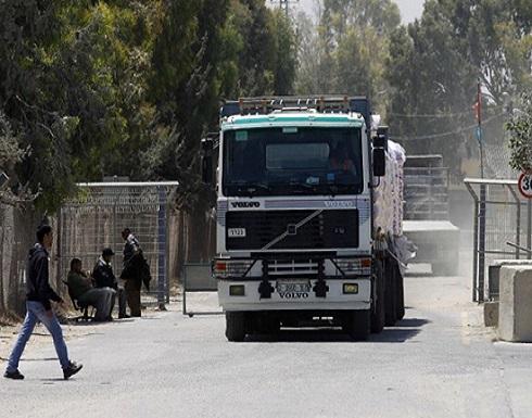 الاحتلال يعيد فتح معبر كرم أبو سالم ومنطقة الصيد بغزة