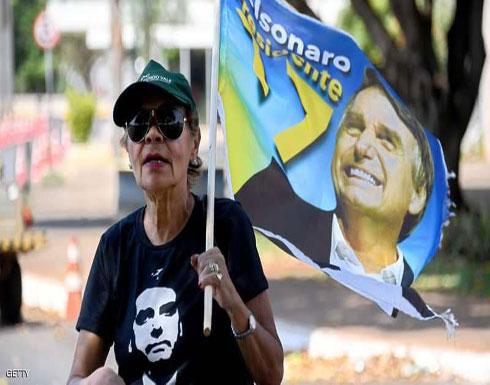 """البرازيليون ينتخبون رئيسهم.. ومخاوف من """"المرشح اليميني"""""""