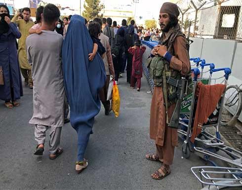 مطار كابل.. مقتل 7 مدنيين أفغان في التدافع وواشنطن تستعين بشركات الطيران الخاصة في عمليات الإجلاء