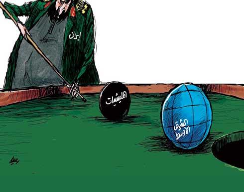 مليشيات ايران في الشرق الاوسط