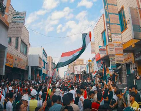 شاهد : مظاهرات طلاب ذي قارفي لبنان