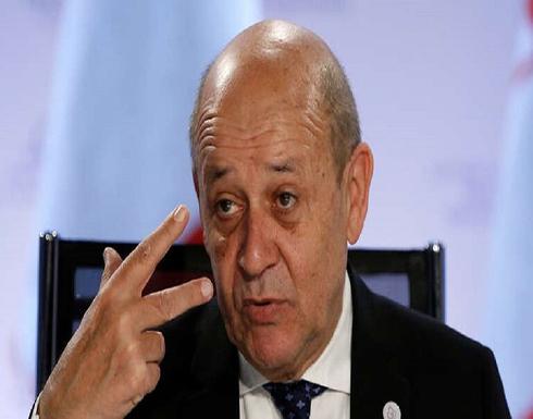 وزير الخارجية الفرنسي: المجلس الأوروبي سيبحث قريبا فرض عقوبات على تركيا