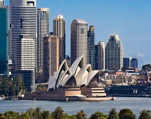 استراليا تسجل ثاني فائض متتالي في الحساب الجاري
