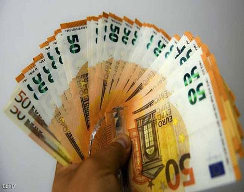 اليورو إلى أقل مستوى في شهرين